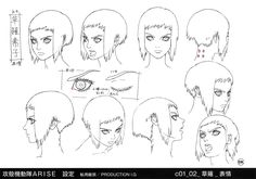 The Character Design Challenge! - artbooksnat: Ghost in the Shell ARISE character...