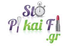 StoPikaiFi.gr - Συνταγές, Ομορφιά, Οικιακά