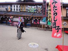 度々行きたい旅。: 京都に居住する超お節介姉ちゃんおばちゃんが京都を紹介♡