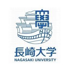 長崎大学のロゴ