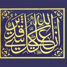 """Hattat ve Muzehhip İsmail Hakkı Altunbezer'in Hattı ve Tezhibi Kendisine Ait Olan """"Allah Her Şeyi Yapmaya Kadirdir' Mealindeki """"Innallahü Ala Külli Şey`in Kadirun"""" Levhası  hattatlarsofasi.com #hattat #hatsanatı #hüsnühat #sülüs #türkhattatları #islam #türkhatsanatı #islamicart #islamiccalligraphy #tuluth #calligraphy #calligraphymasters #turkishcalligraphers #turkishcalligraphy"""