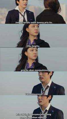 Korea Quotes, Quotes Drama Korea, Drama Quotes, Movie Quotes, Submarine Quotes, Movie Couples, Quotes Indonesia, Caption Quotes, Quote Board