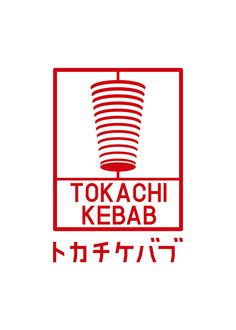 TOKACHI KEBAB on Behance