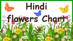 "Hindi Birds Chart, हिन्दी चिड़ियों का चार्ट, Basic Birds from India"" Lkg Worksheets, Hindi Worksheets, 1st Grade Worksheets, Hindi Alphabet, Alphabet Charts, Colours In Hindi, 2 Letter Words, Creative Writing Worksheets, Hindi Language Learning"