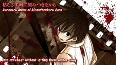 Samurai Anime, When They Cry, Facebook Timeline Covers, Trust, Horror, Youtube, Character, Wallpapers, Wallpaper