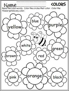Free flower color words worksheet. Great for the spring.