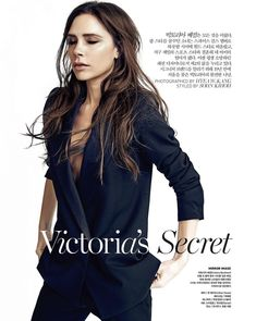 Victoria Beckham suits up in a black pantsuit