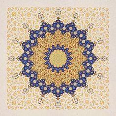 Imam Hassan, Ibn Ali, Paradise Garden, Islamic Calligraphy, Islamic Art, Vintage World Maps, Tapestry, Islamic Designs, Type 3