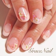 Nail Arts, Beauty Make Up, Hair And Nails, Nail Designs, Projects To Try, French Manicures, How To Make, Kawaii, Makeup