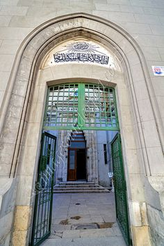 inscriptia de la intrarea in moscchee, moscchee inscription at the entrance,  moscchee Inschrift am Eingang,moscchee inscription à l'entrée,