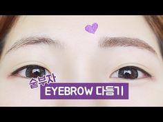 숱부자들 모여라! 아이브로우샵 친구가 알려준 눈썹정리 방법! Shaping Eyebrows