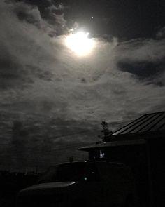 Moon over Hilo, Hawaii