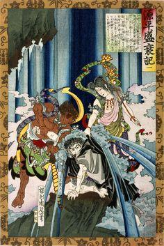 Image Title: Priest Mongaku  Artist: Yoshu Chikanobu  Creation date: 1885  Nationality: Japanese  Description/Notes: The…
