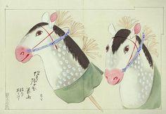 Japan Toy Illustrations