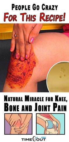In this article, we will show you a completely natural remedy which will reduce the pain and improve the vitality of your bones and joints. This natural miracle will soothe your pain and will allow you to move freely.