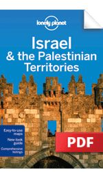 articles entry traveling israel palestinian territories