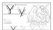 Printable letter Y tracin…