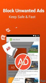 CM Browser Free Android Phones Mobile Software