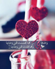 sadqa4mum:  #امي