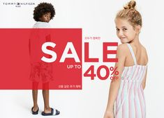 Fashion Sale, Kids Fashion, Pop Up Banner, Social Media Ad, E Mc2, Sale Poster, Popup, Web Design Inspiration, Layout Design