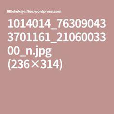 1014014_763090433701161_2106003300_n.jpg (236×314)