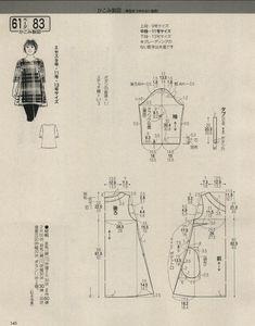 查看图片 Blouse Patterns, Clothing Patterns, Top Pattern, Free Pattern, Japanese Sewing Patterns, Make Your Own Clothes, Oversized Dress, Mermaid Skirt, Ladies Boutique