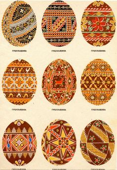 """Traditional Pysanky: Hutsul Region/ Ukrainian Highlands. Hutsuls are known for their fine pottery, wood carving, metal art, intricate embroideries and pysanky.  Encyclopedia of Ukraine(sic): """"Hutsul's pysanky are distinguished by their intricate designs, fine execution, complex geometric ornamentation, strong/rich colors, color range, and combinations/complexity that are like other Hutsul arts. The Hutsul region's name: 'land of the artists.' hints why Pysanka painting's most developed…"""