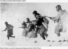 Greek Military Photos -- Greek Army
