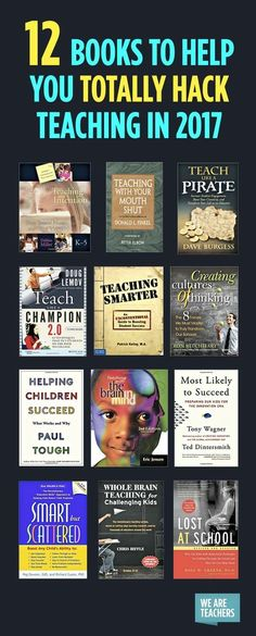 12 Books to Help You Totally Hack Teaching in 2017