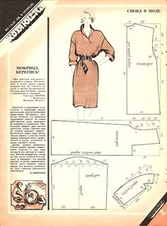 New ideas for sewing patterns dresses lace Dress Sewing Patterns, Sewing Patterns Free, Free Sewing, Clothing Patterns, Hand Sewing, Barbie Vintage, Couture Vintage, Vintage Sewing, Patron Vintage