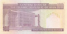 Wertseite: Geldschein-Asien-Iran-ریال-١٠٠-2005