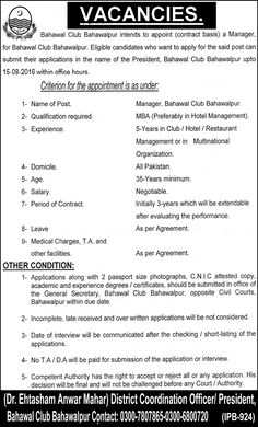 Jobs In Moeen Industries Pvt Ltd  Jobs For You