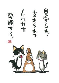 ヤポンスキー こばやし画伯オフィシャルブログ「ヤポンスキーこばやし画伯のお絵描き日記」Powered by Ameba