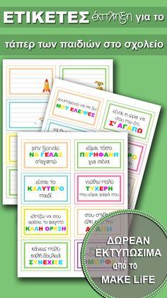Εκτυπώσιμες ετικέτες για το τάπερ των παιδιών στο σχολείο #lunchboxnotes 1st Day Of School, Summer School, Pre School, Diy And Crafts, Crafts For Kids, Invite Your Friends, Baby Time, Parenting Advice, Bullet Journal
