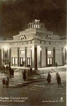 Arbatskaya Square Metro Station, Moscow, Vintage Postcard
