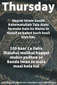 Beautiful Quran Quotes, Quran Quotes Inspirational, Islamic Love Quotes, Muslim Quotes, Prophet Muhammad Quotes, Imam Ali Quotes, Allah Quotes, Islam Beliefs, Islamic Teachings