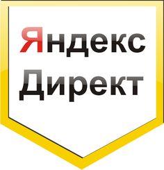 Живете в Москве и нужно раскрутить сайт по Яндексу? С SEO - это долго, а результат нужен сразу? Пройдите индивидуальные курсы по Яндекс.Директ, начните приводить клиентов через несколько часов. Информация о курсе здесь - http://www.seoschoolpro.ru/yandex-direct/