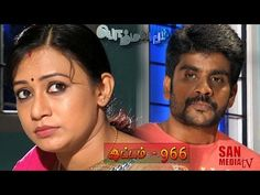 Bommalattam 12-03-2016 Sun Tv Serial Online     http://www.tamilcineworld.com/bommalattam-12-03-2016-sun-serial-online/