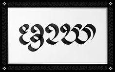 Aya Lanna alphabet