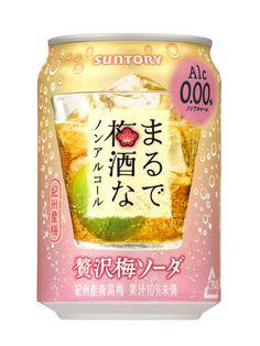 まるで梅酒なノンアルコール〈贅沢梅ソーダ〉/ 炭酸飲料水 / suntory.jp/marude/