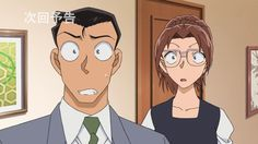 Detective Conan Episode 853:  Memories of Cherry Blossom Class (サクラ組の思い出)! Ran GIRL Part!!  Based on Manga File 921-922!!