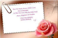 Shayari Urdu Images: Jumma Mubarak HD image for All
