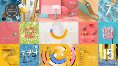 KBS 2TV Idents - Channel Branding 2017 on Vimeo