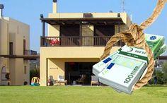 Όλοι οι νέοι φόροι: Η λίστα με τα 11 μέτρα - φωτιά! Pergola, Basketball Court, Outdoor Structures, Cyprus News, Photos, Pictures, Outdoor Pergola