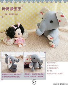 Free Toy Elephant Sewing Pattern / Template