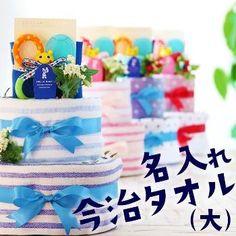 おむつケーキ 今治タオルとSassy(サッシー)【大サイズ】
