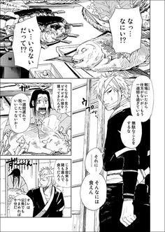 Tobirama e Hashirama 1