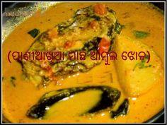 #moodisha http://www.moodisha.in/machha-ambula-jhola-recipe-in-odia/
