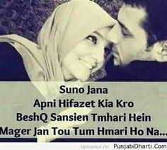 Imágenes De Husband Love Quotes In Urdu