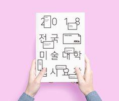 """내 @Behance 프로젝트 확인: """"Book Cover Design"""" https://www.behance.net/gallery/57607009/Book-Cover-Design"""